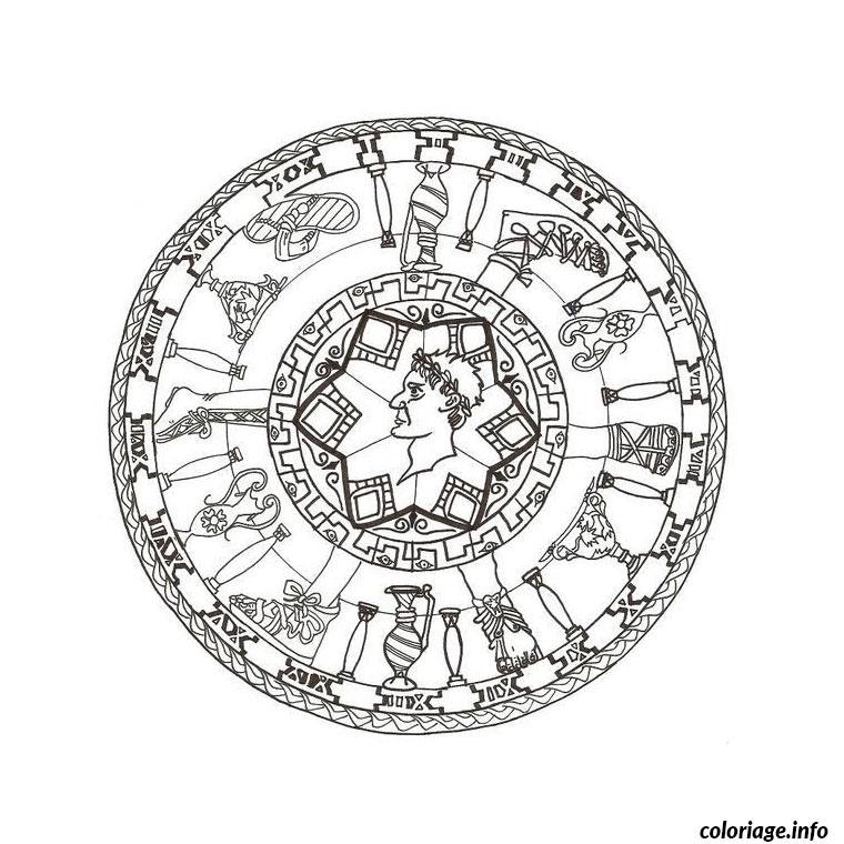 mandala tres difficile coloriage dessin 557