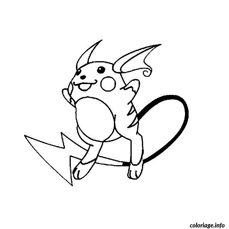 Dessin sur ordinateur pokemon Coloriage Gratuit à Imprimer
