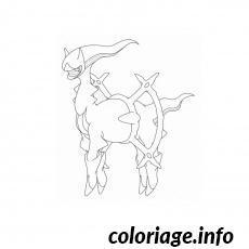 Dessin pokemon x ex 5 Coloriage Gratuit à Imprimer