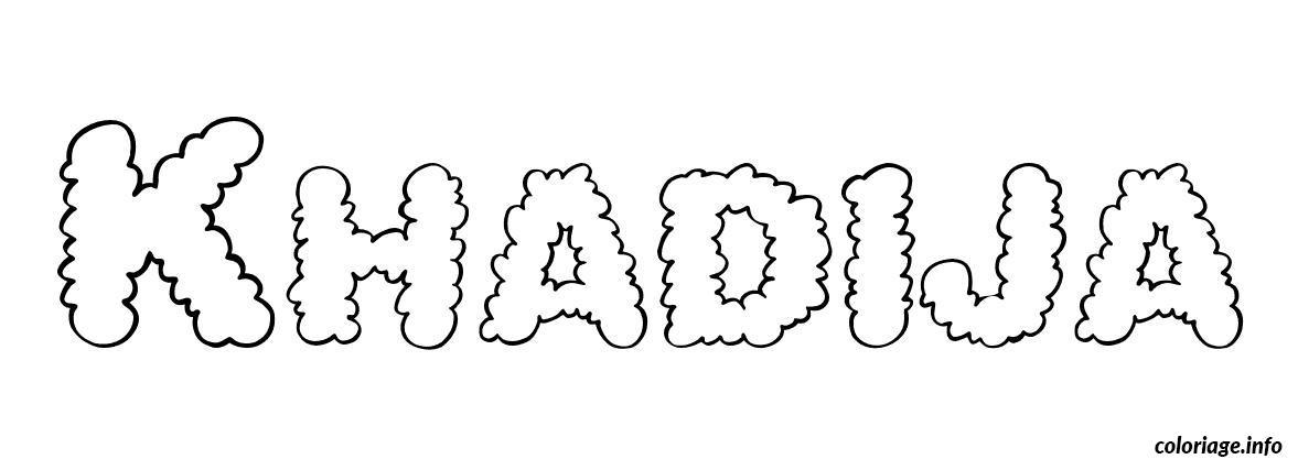 Coloriage khadija dessin - Prenom a imprimer ...