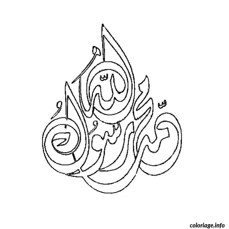 Coloriage lettre en arabe dessin - Alphabet arabe a imprimer ...