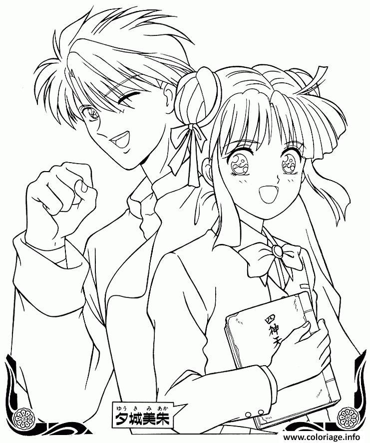 Coloriage Manga 124 Dessin Manga à imprimer
