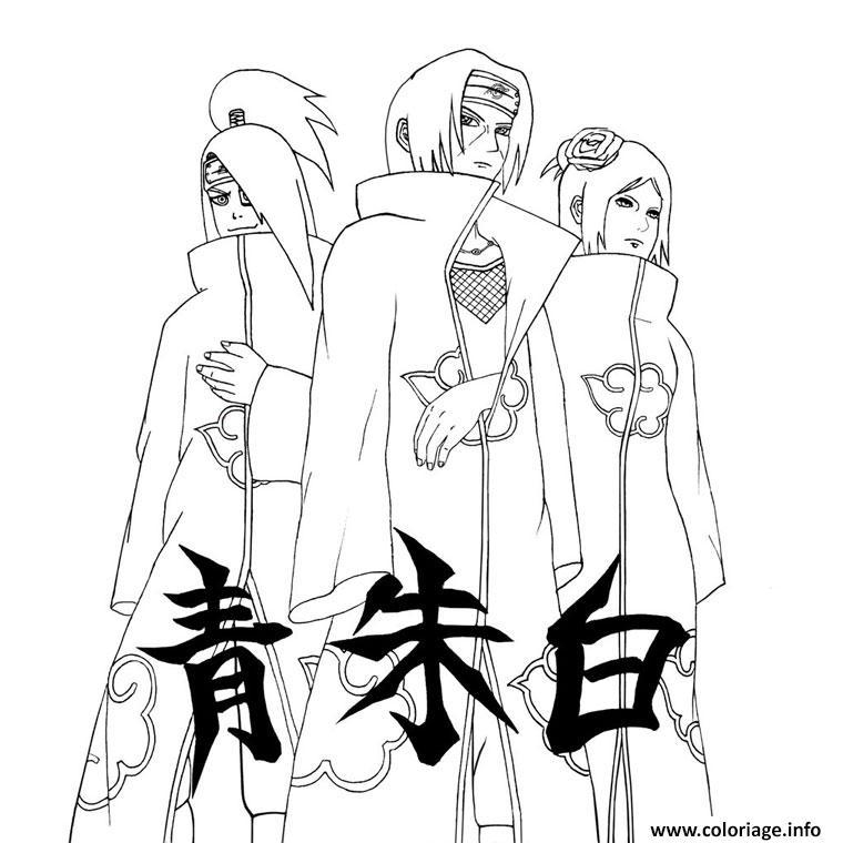 Dessin manga naruto 15 Coloriage Gratuit à Imprimer