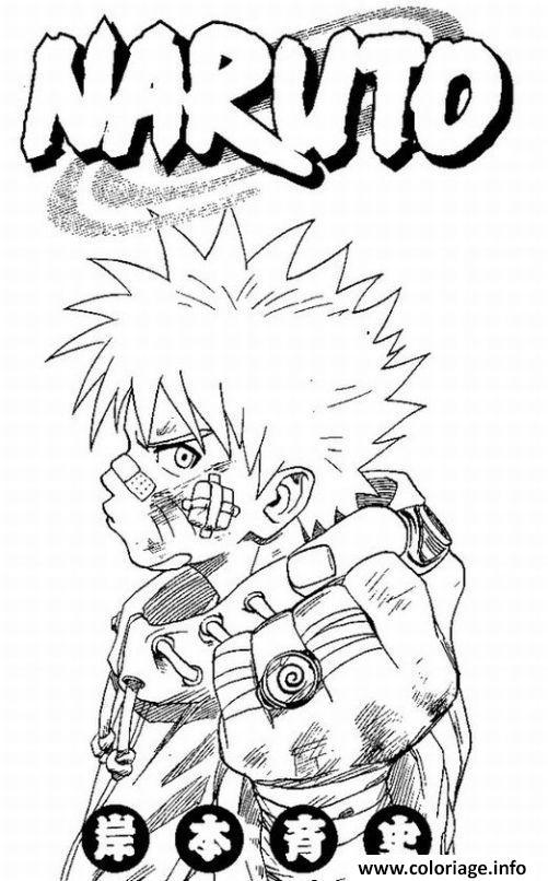 Coloriage manga naruto 50 dessin - Dessin naruto manga ...