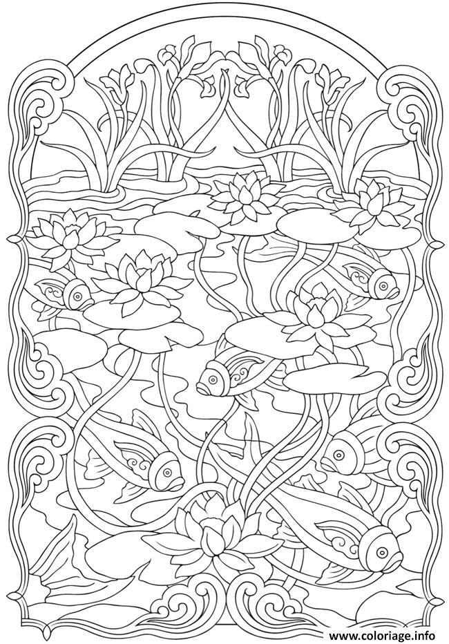 Dessin art 87 Coloriage Gratuit à Imprimer