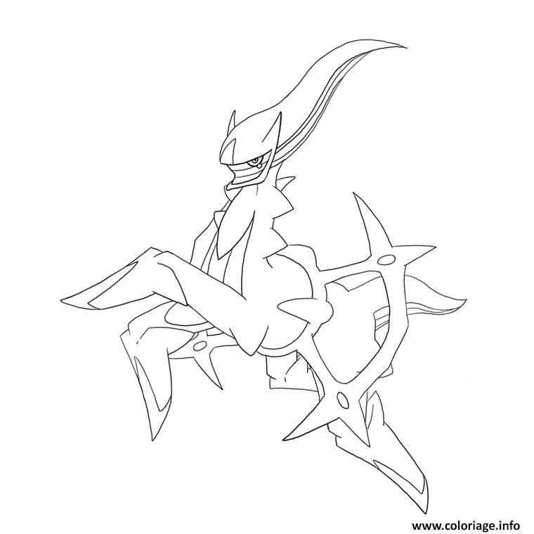 Dessin pokemon noir et blanc legendaire 7 Coloriage Gratuit à Imprimer