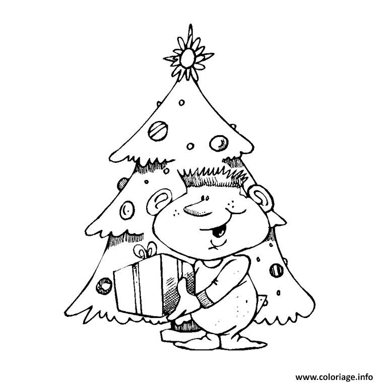 Coloriage sapin noel et cadeau - Dessin de cadeau ...