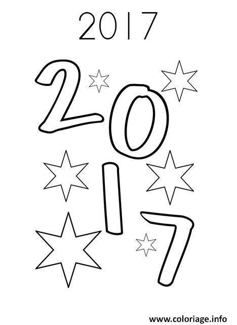 Coloriage 2017 bonne annee nouvel an - Bonne annee coloriage ...