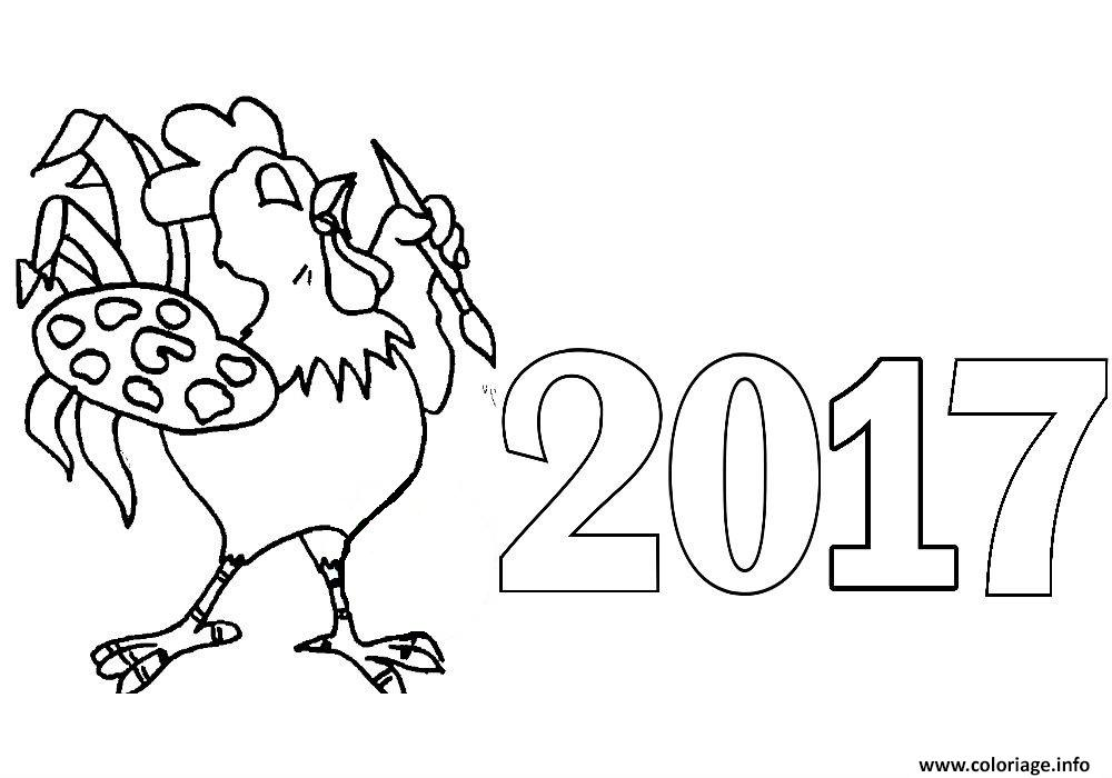 Coloriage 2017 bonne annee dessin for New year coloring pages 2017