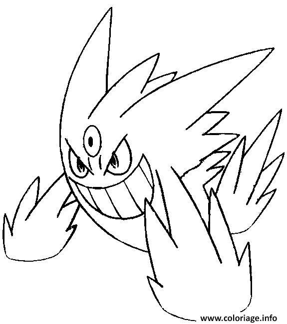 Coloriage Pokemon Mega Evolution Ectoplasma 94 Dessin