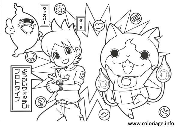 coloriage a imprimer yokai watch