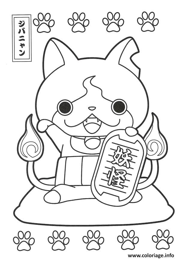 Coloriage Coloring Pictures Yo Kai Watch Dessin