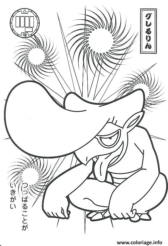 Coloriage Yo Kai Watch 3 Jecolorie Com