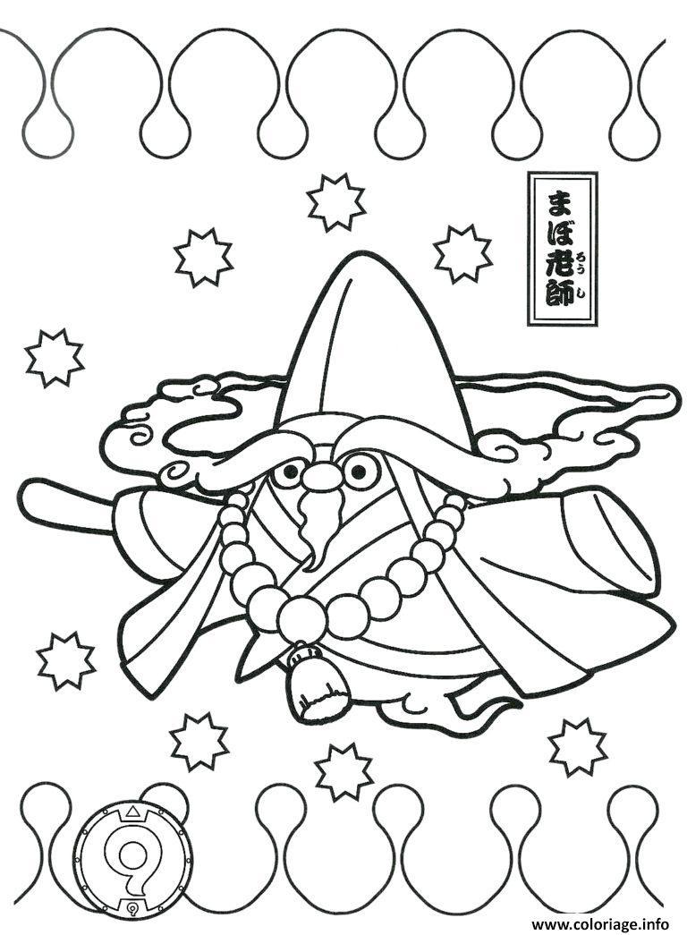 Coloriage Yokai Watch 2 Yo Kai Jecolorie Com