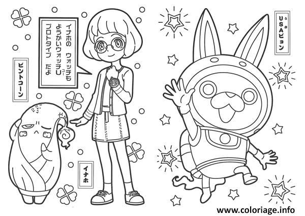 Coloriage Yo Kai Watch 3 Enma