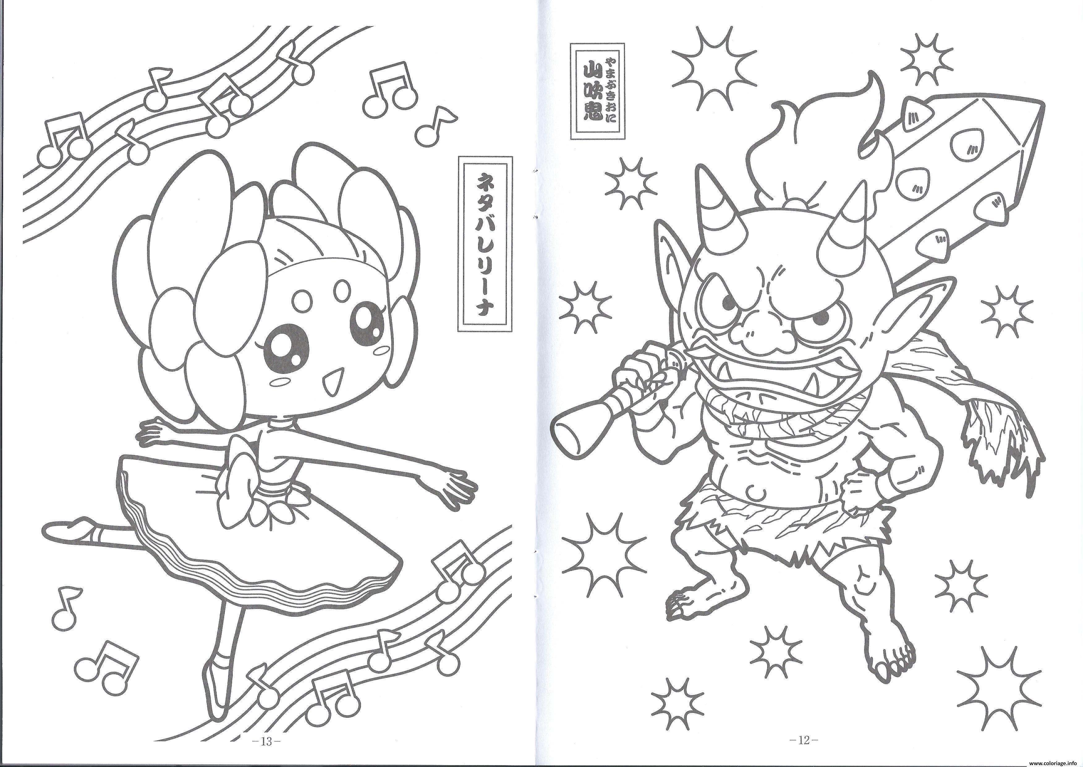 Coloriage Character Yokai Watch 3 Dessin