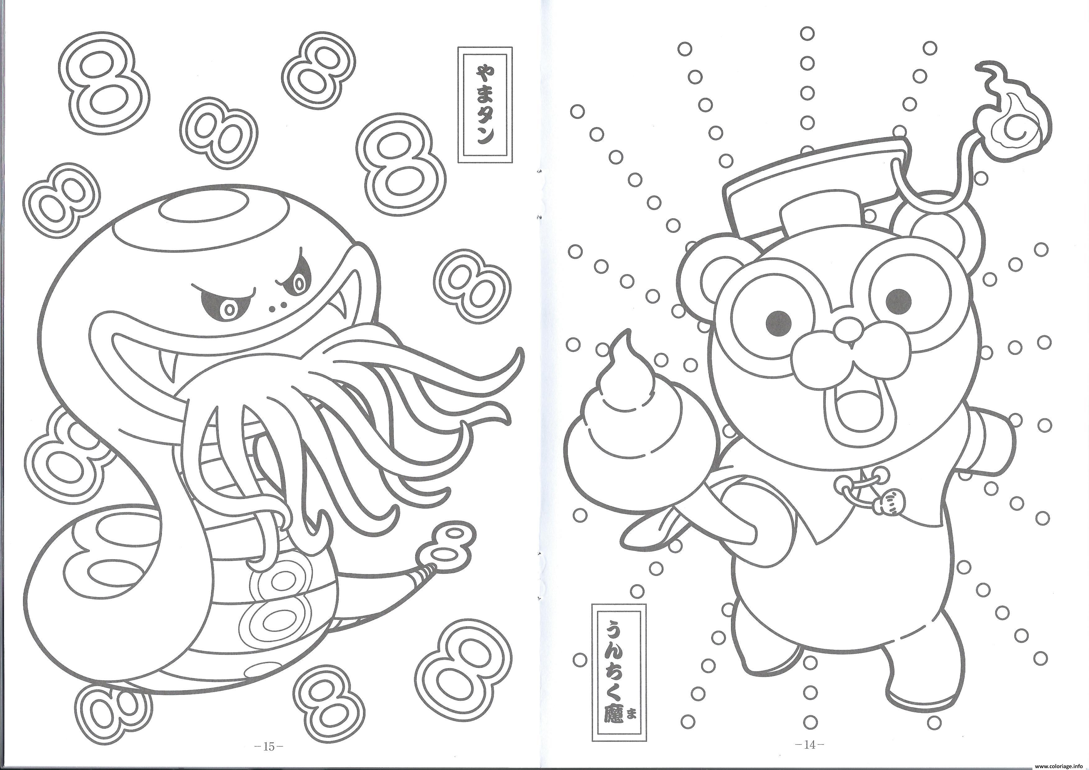 Coloriage Character Yokai Watch 2 Dessin   Imprimer