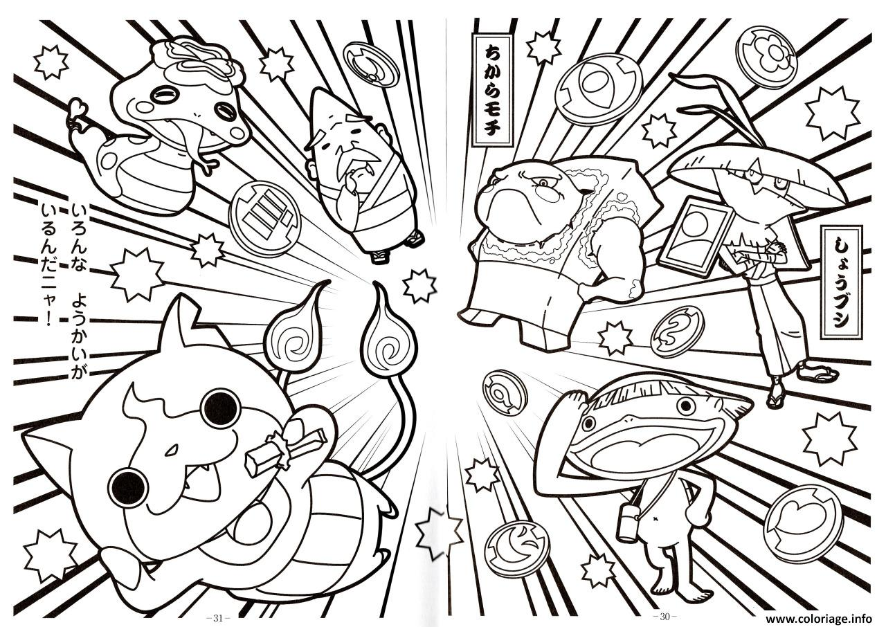 Souvent Coloriage Attack Mega Komasan Yokai Watch 2 dessin NJ16