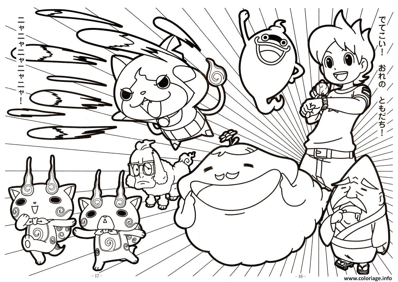 Coloriage Name Youkai Watch 2 Sketch Dessin