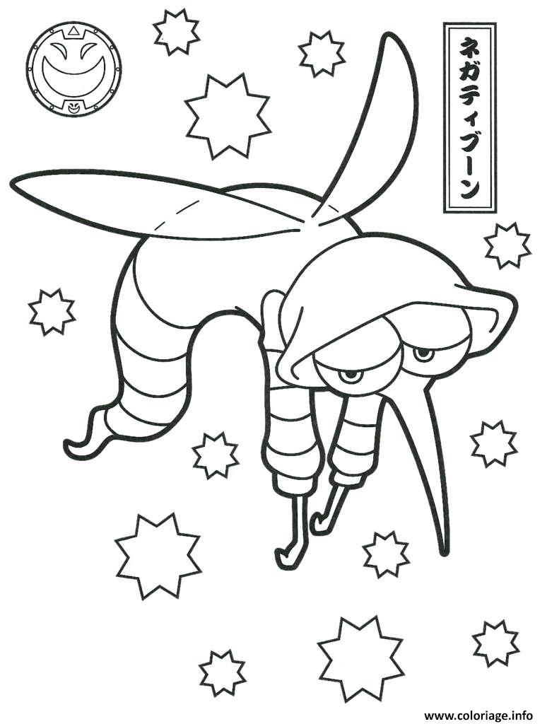 Coloriage Yo Kai Watch 2 dessin