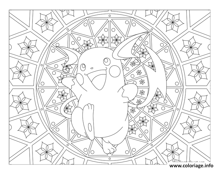 Coloriage Adulte Pokemon Mandala Raichu Dessin