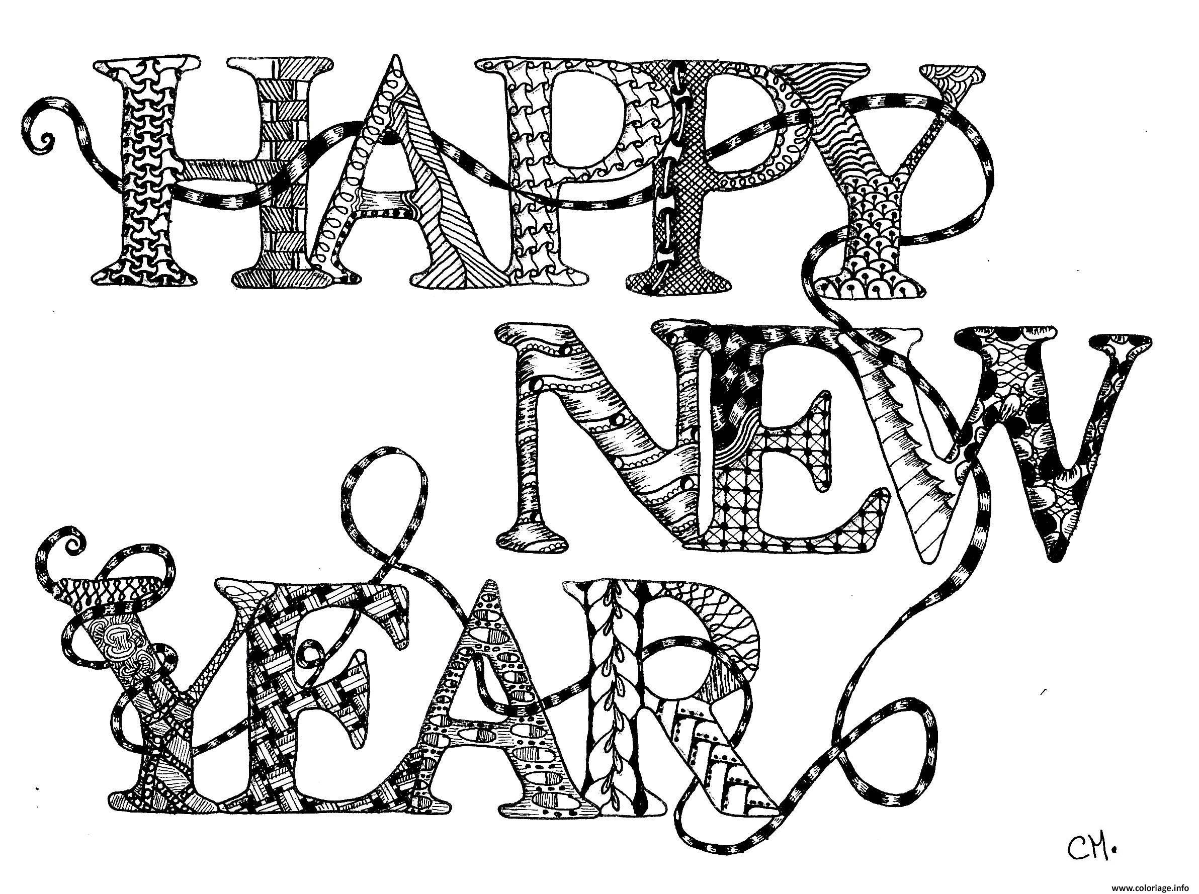 Dessin adulte zentangle happy new year by cathym Coloriage Gratuit à Imprimer