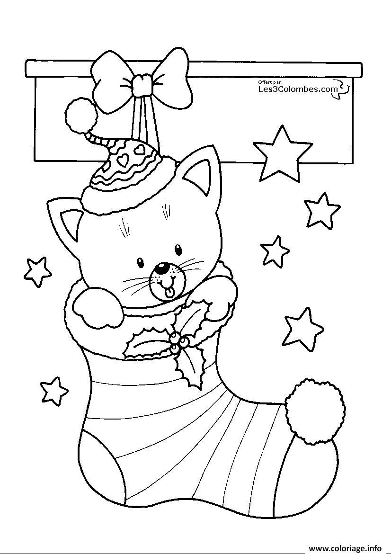 Coloriage bas de noel avec un chat mignon dessin - Dessin a colorier un chat ...