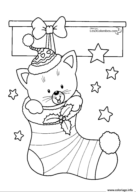 Coloriage Bas De Noel Avec Un Chat Mignon dessin