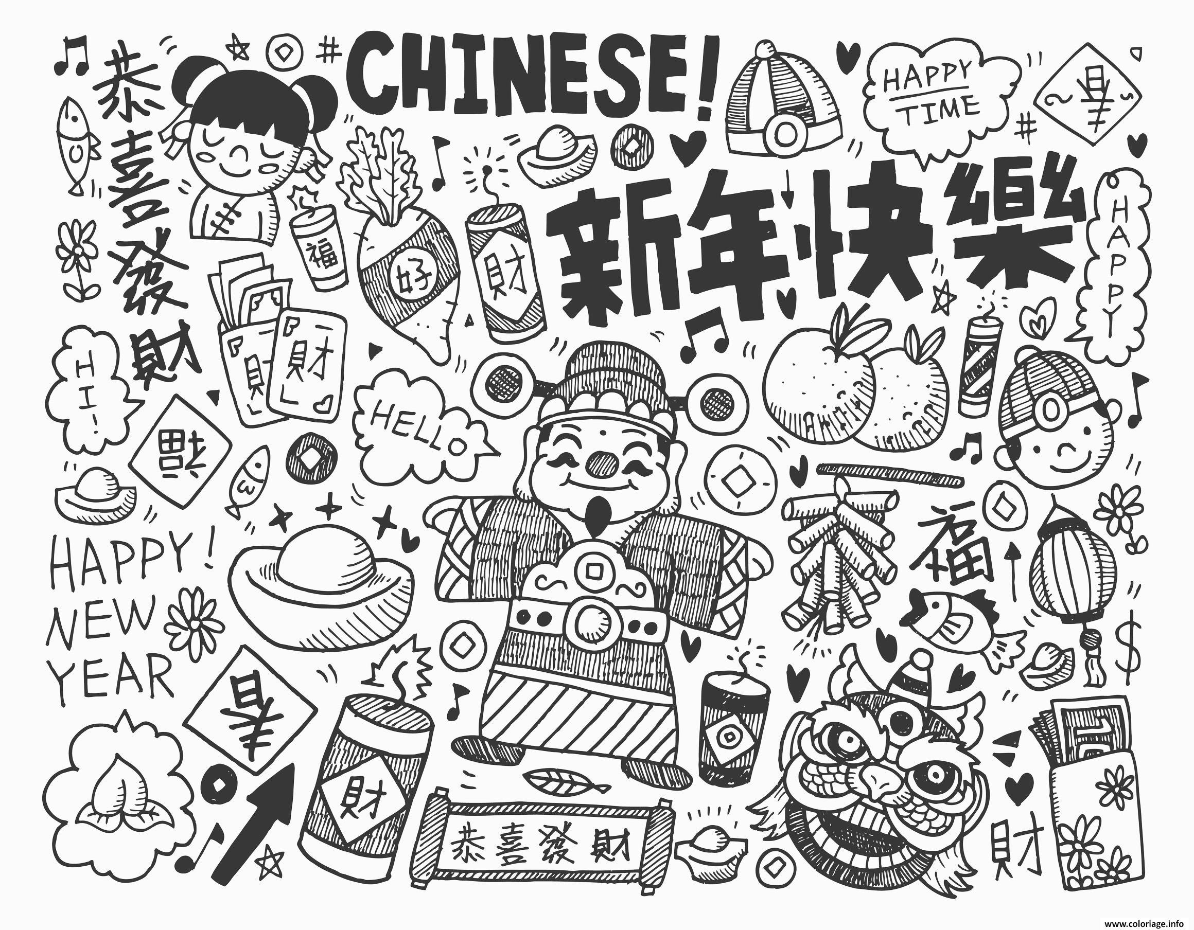 Dessin nouvel an chinois par notkoo2008 Coloriage Gratuit à Imprimer