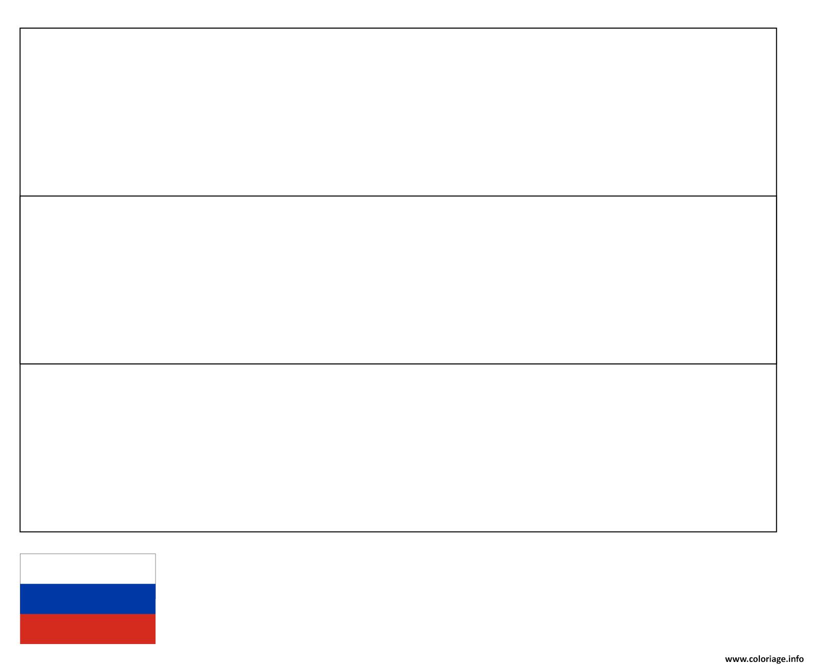 Dessin drapeau russie Coloriage Gratuit à Imprimer