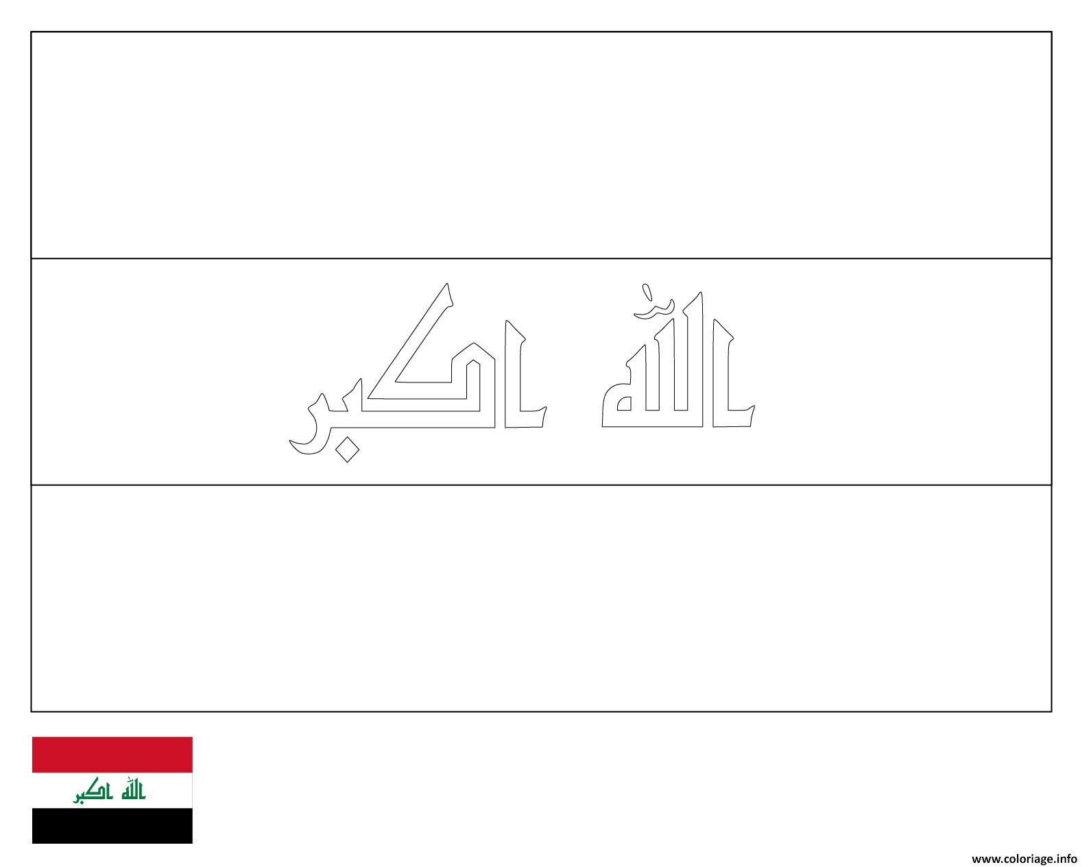 Dessin drapeau iraq Coloriage Gratuit à Imprimer