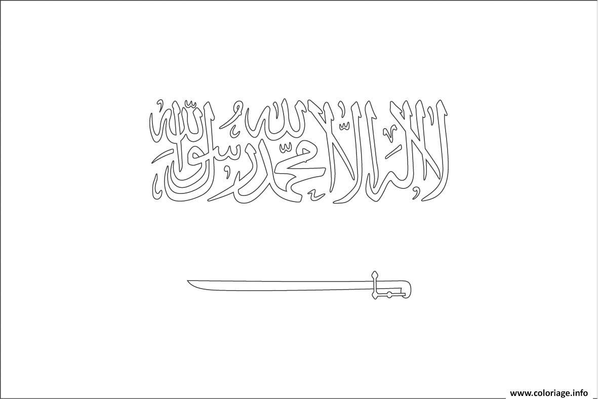 Dessin drapeau arabie saoudite Coloriage Gratuit à Imprimer
