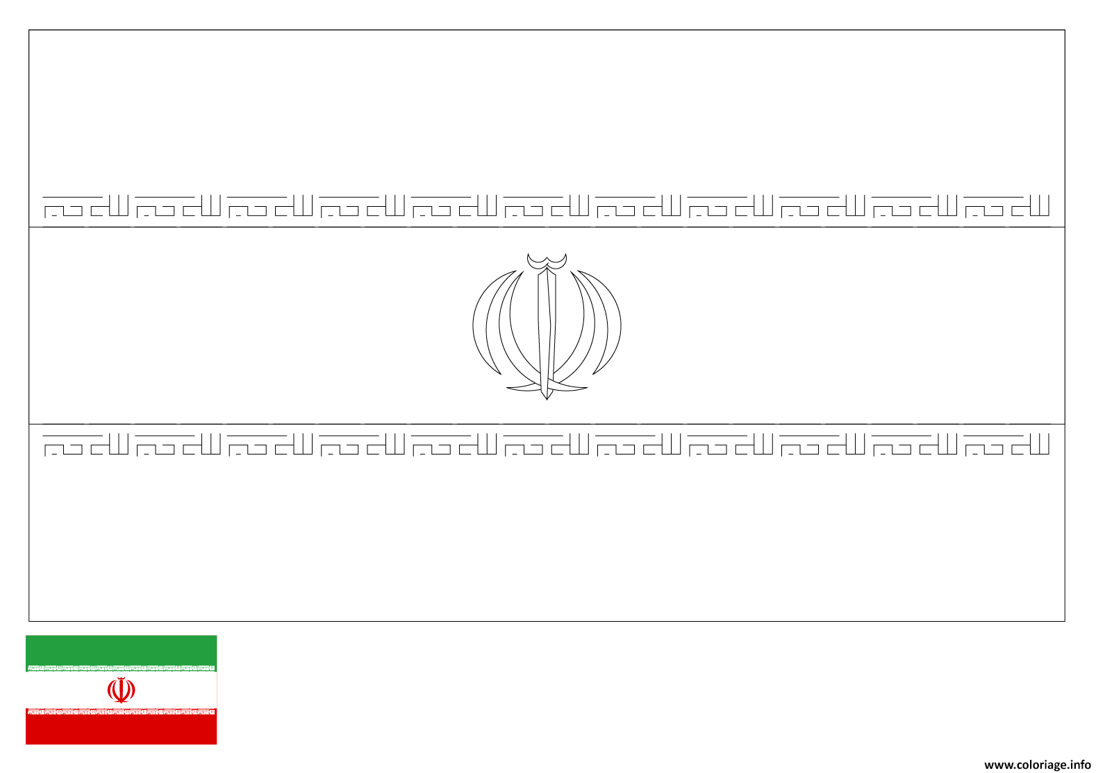 Dessin drapeau iran Coloriage Gratuit à Imprimer