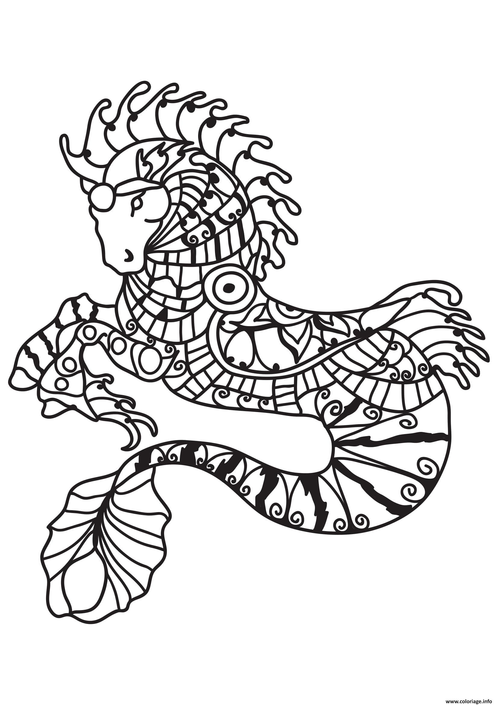 Dessin adulte cheval sirene Coloriage Gratuit à Imprimer