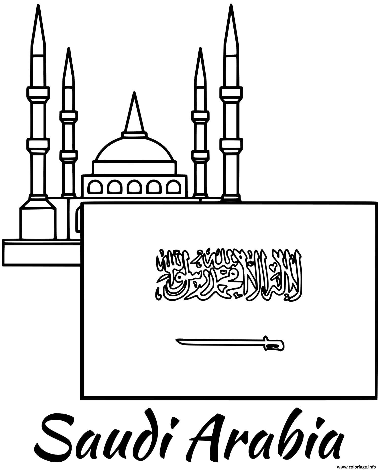 Dessin arabie saoudite drapeau mosque Coloriage Gratuit à Imprimer