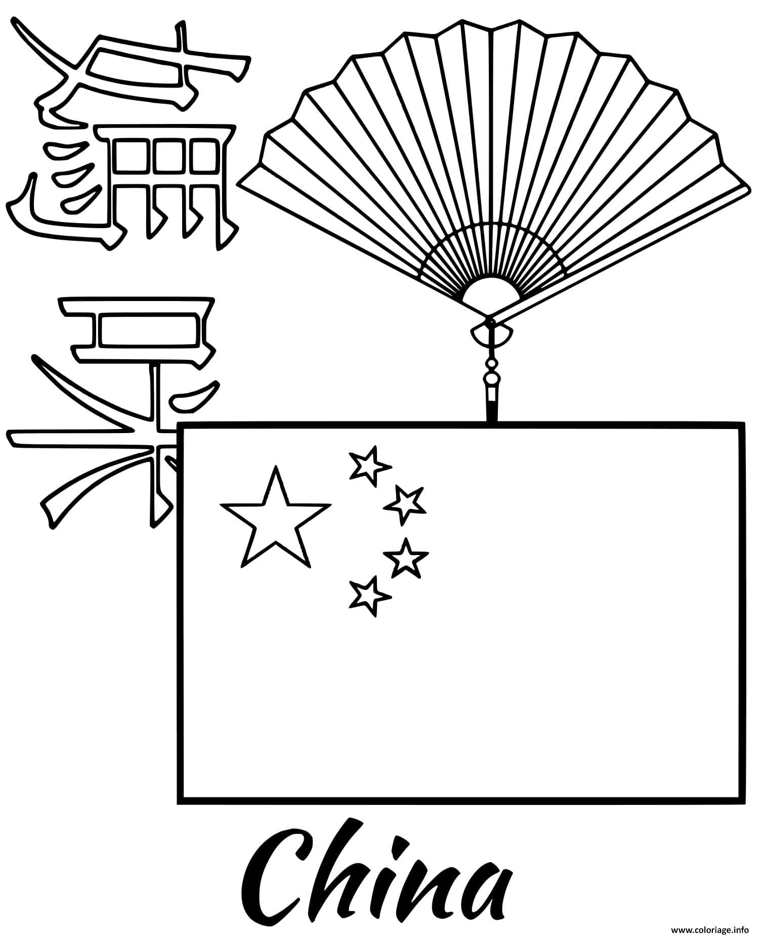 Coloriage Chine Drapeau Letters Jecoloriecom