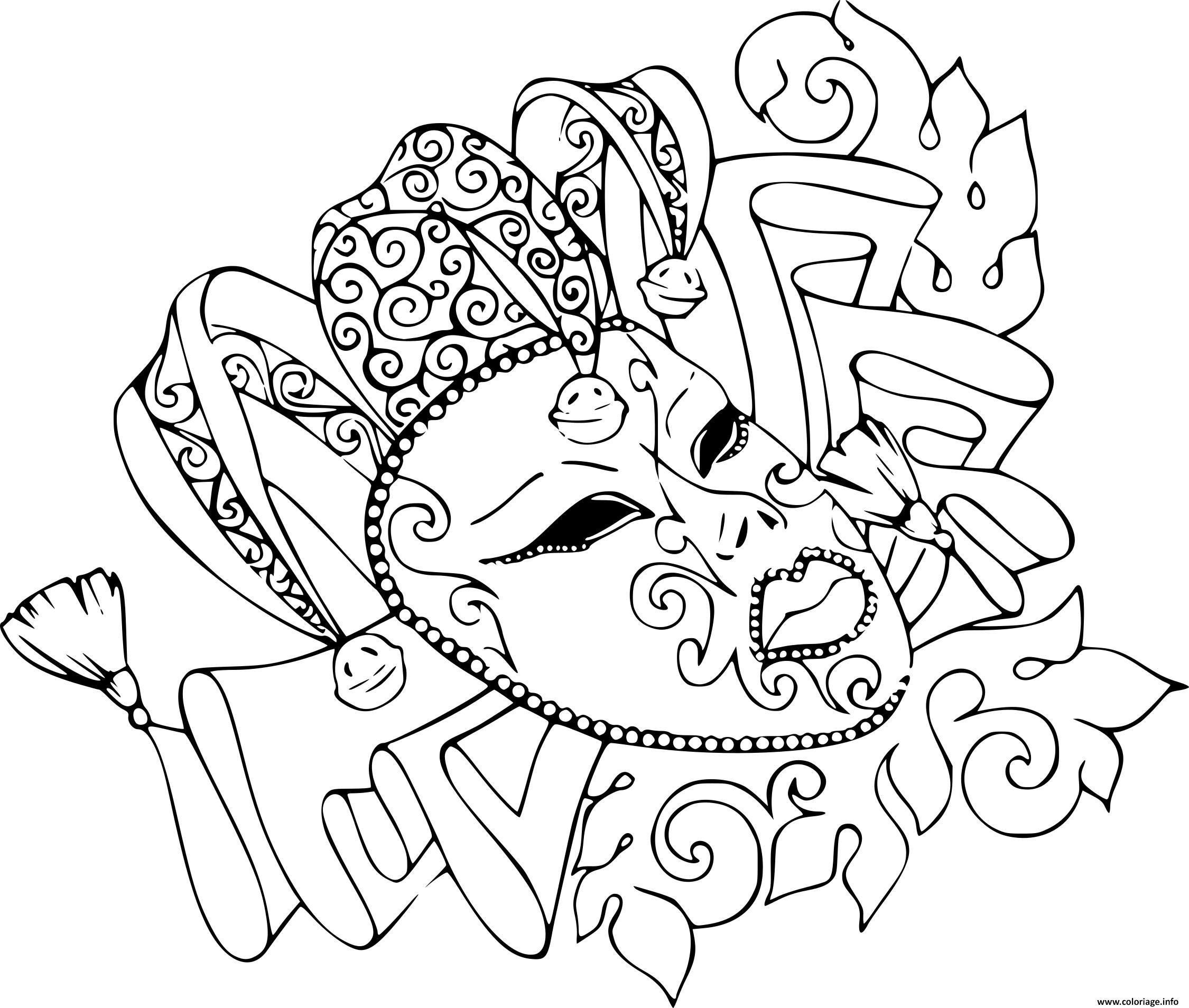 Coloriage Masque De Carnaval Mysterieux Jecolorie Com