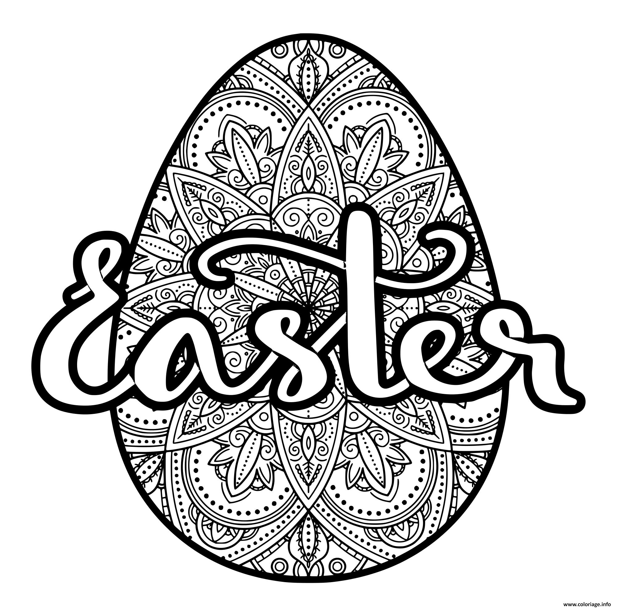 Dessin easter egg oeuf paque Coloriage Gratuit à Imprimer
