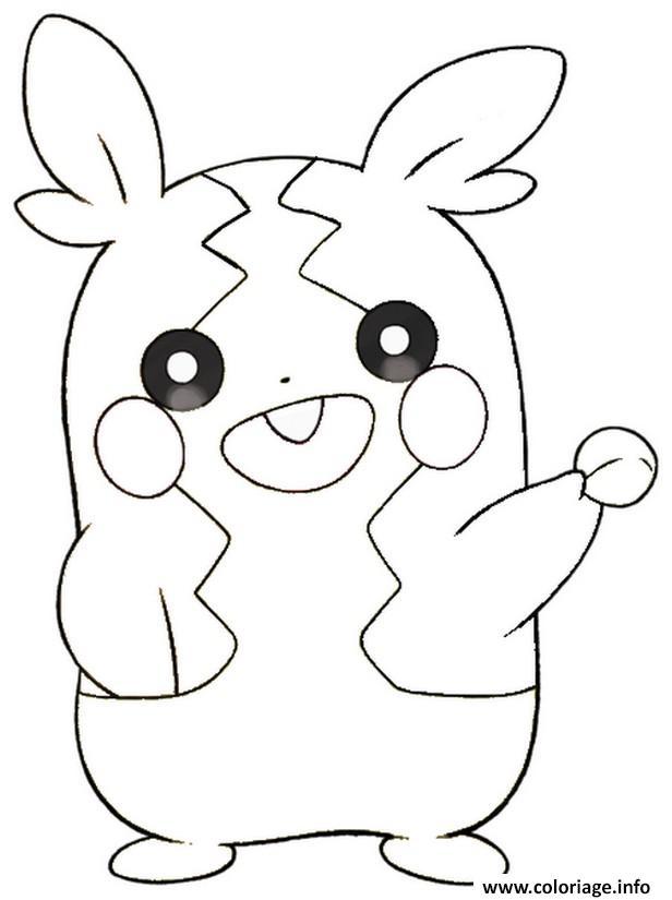 Coloriage Pokemon Epee Et Bouclier Morpeko Mode Rassasie Jecolorie Com