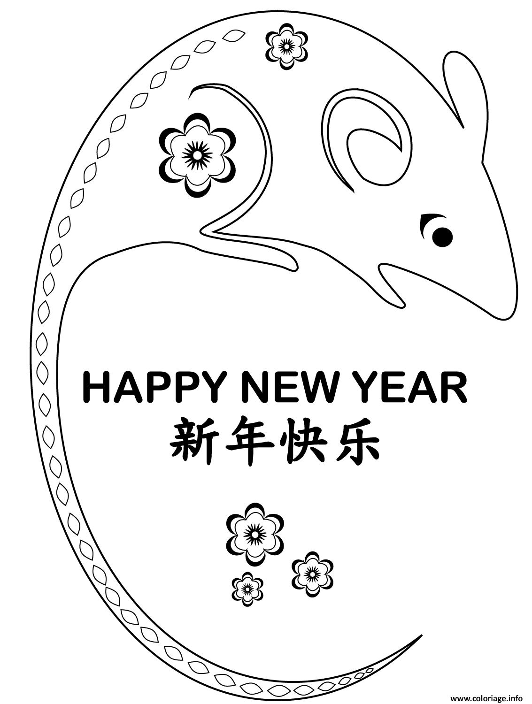 Coloriage Nouvel An Chinois Annee Du Rat De Metal Annee 4718