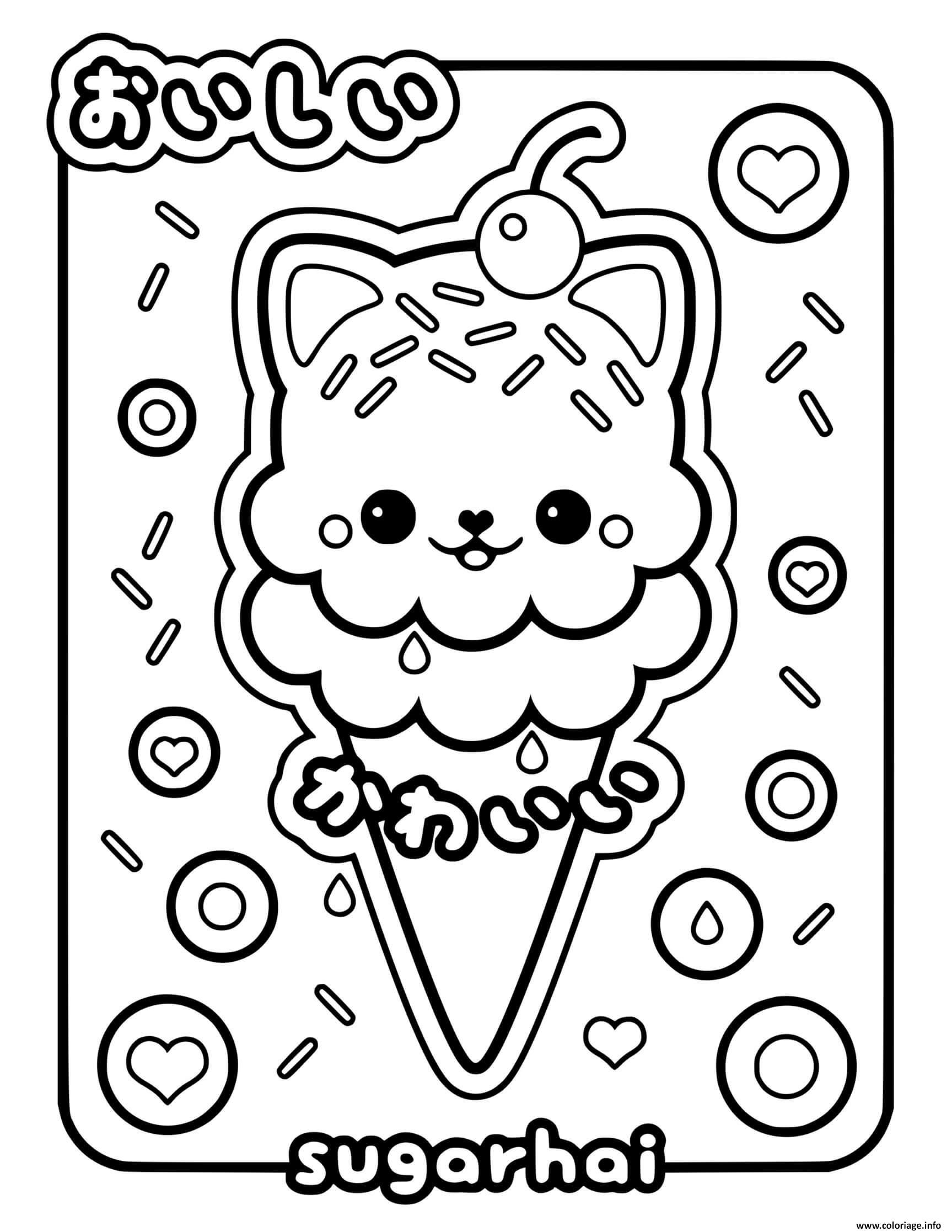 Dessin glace au cerise avec chat Coloriage Gratuit à Imprimer