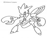 Coloriage pokemon 116 Horsea 2 dessin
