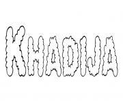 Khadija dessin à colorier