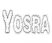 Yosra dessin à colorier