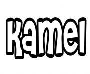 Kamel dessin à colorier