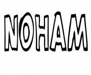 Noham dessin à colorier