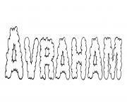 Avraham dessin à colorier