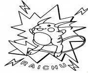 pikachu 191 dessin à colorier