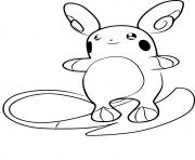 Coloriage pokemon version platine dessin