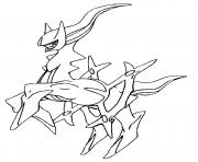 493 Arceus pokemon forme alternative dessin à colorier